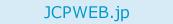 JCPWEB.JPは、日本共産党の議員・候補者・議員団・地方組織のサイト制作・管理・サポートをしています。ホームページ開設・リニューアル、ブログ制作・運営サポートなど、お気軽にお問い合わせください。
