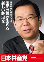 201411_sousenkkyo-seisaku-1