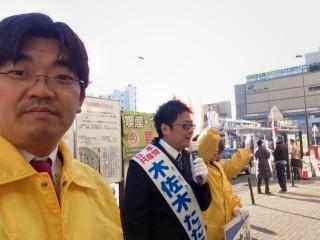 12/6 鶴見駅東口 朝宣伝
