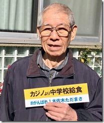 がんばれ木佐木ただまさ (73)